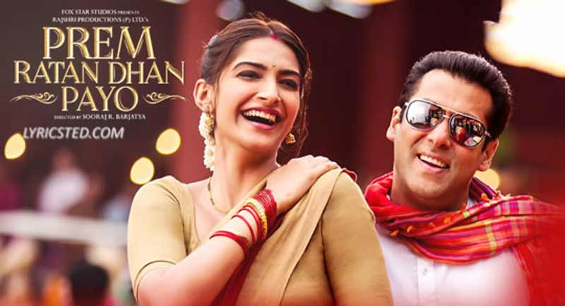 Prem Ratan Dhan Payo: Trailer, Story, Songs, Release Date