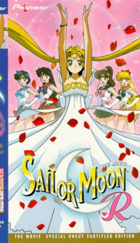 Sailor Moon R the Movie: The Promise of the Rose (1993)