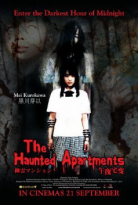 The Haunted Apartment (2005)